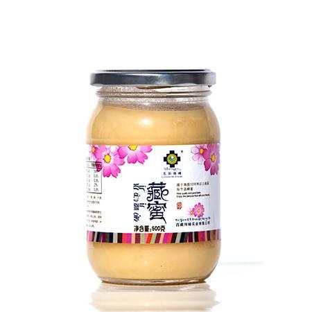 西藏特产  西藏蜂蜜 原生态百花蜜零添加无污染