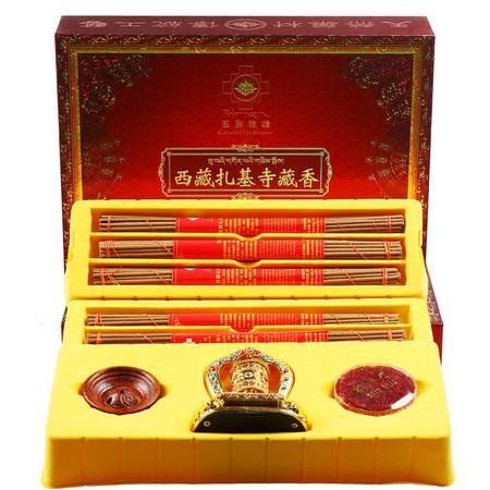 西藏特产 五彩珠峰 扎基寺藏香藏香大礼盒 6捆每捆20根太阳能转经筒一个藏红花一盒香盘一个