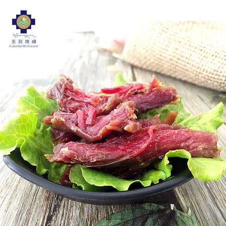 西藏特产牦牛肉五彩珠峰 五香手撕98g