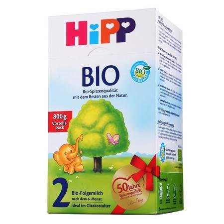 德国喜宝Hipp奶粉 2段(6-10个月)800g(海外版)