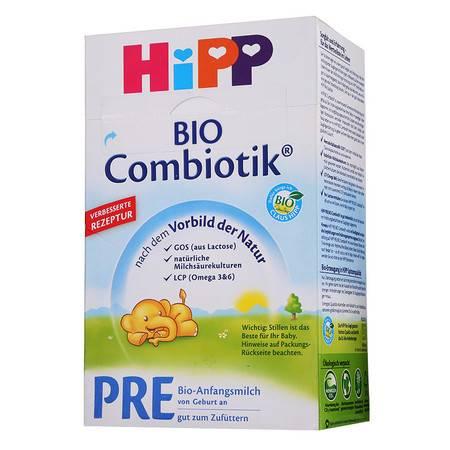 德国喜宝添加益生菌新生儿奶粉Hipp  pre段(0-6个月)600g(海外版)