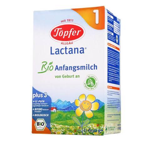 德国特福芬奶粉Topfer 1段(0-6个月)600g(海外版)