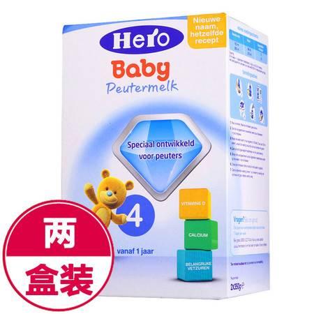 荷兰美素奶粉Hero Baby 4段(1-2岁)700g  (2盒装 立省18元)(海外版)