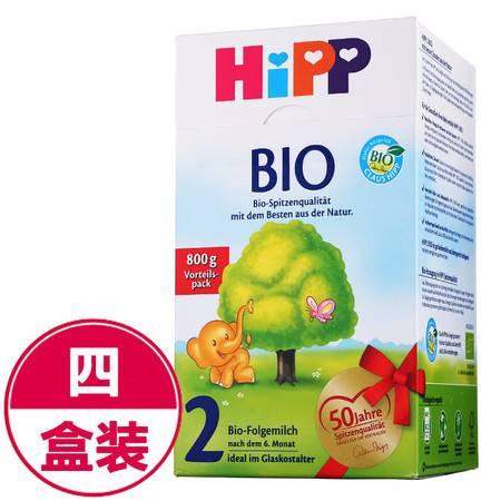 德国喜宝Hipp奶粉 2段(6-10个月) 800g (4盒套装 立省76元)(海外版)