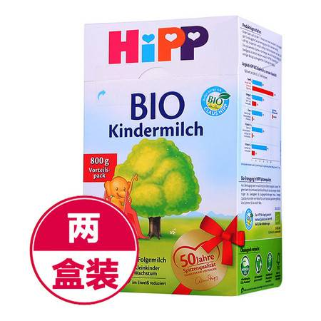 德国喜宝Hipp奶粉 1+段(1岁以上)800g  2盒套装 (海外版)