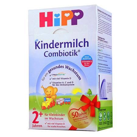德国喜宝添加益生菌奶粉Hipp  2+段(2岁以上)600g(海外版)
