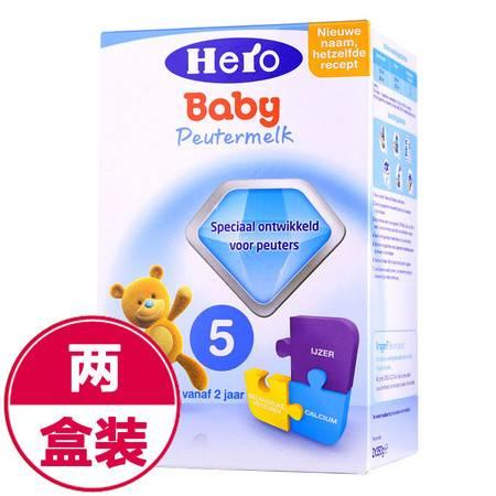 荷兰美素奶粉Hero Baby 5段(2-7岁)700g (2盒装 立省18元)(海外版)