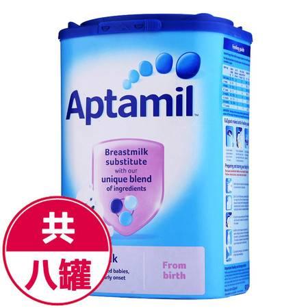 英国爱他美美乐宝奶粉Aptamil 饥饿型奶粉(0-12个月)900g (共8罐)(海外版)