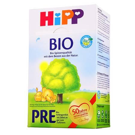 德国喜宝奶粉Hipp  pre段(0-6个月)600g(海外版)