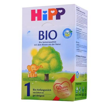 德国喜宝奶粉Hipp  1段(0-6个月)600g(海外版)