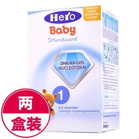 荷兰美素奶粉Hero Baby 1段(0-6个月)800g (2盒装)(海外版)