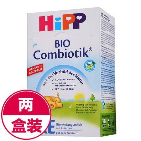 德国喜宝Hipp有机添加益生菌奶粉 pre段(0-6个月)600g(2盒套装)(海外版)