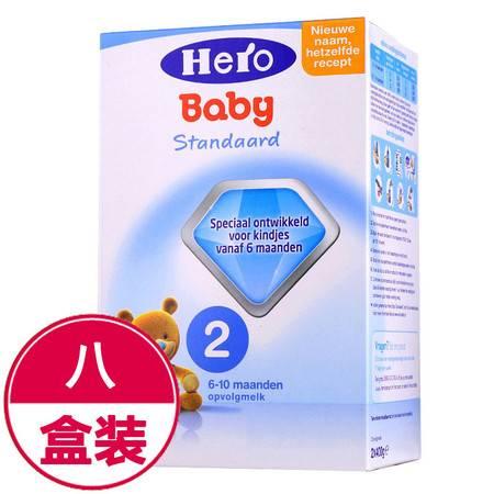 荷兰美素奶粉Hero Baby 2段(6-10个月)800g (8盒套装)(海外版)
