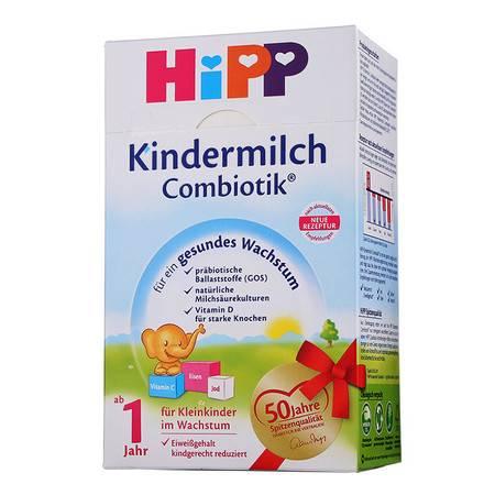 德国喜宝添加益生菌奶粉Hipp  1+段(1岁以上)600g