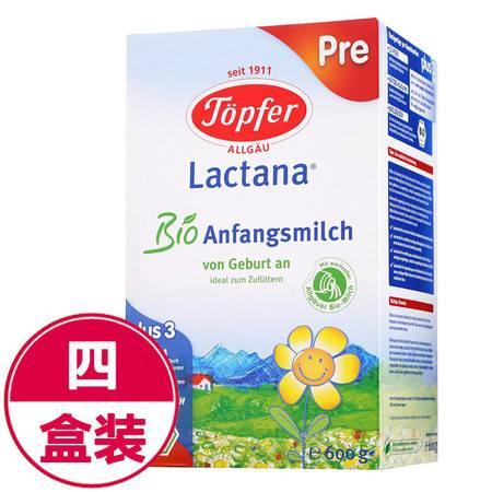 德国特福芬奶粉Topfer pre段(0-6个月)600g (4盒套装)(海外版)