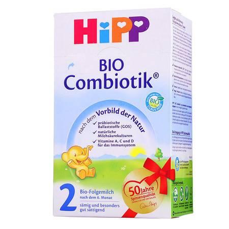德国喜宝添加益生菌奶粉Hipp 2段(6-10个月)600g(海外版)
