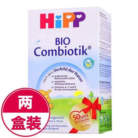 德国喜宝添加益生菌奶粉Hipp 2段(6-10月)600g (2盒套装  立省20元)(海外版)