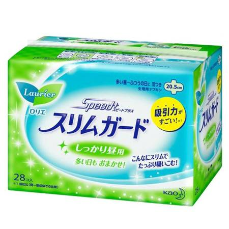 日本花王LAURIER日用瞬吸超薄1mm护翼型卫生巾20.5cm28片 无荧光剂