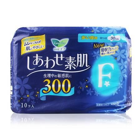 【瞬吸干爽】日本花王LAURIER超薄透气F系列卫生巾 夜用30cm*10片