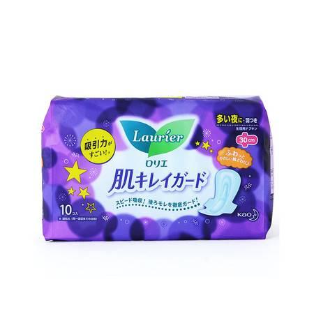 日本花王卫生巾清爽瞬吸日夜组合9包140片