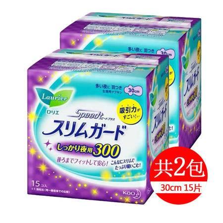 【绵柔亲肤】日本花王LAURIER瞬吸超薄1mm卫生巾 夜用30cm*15片 共2包