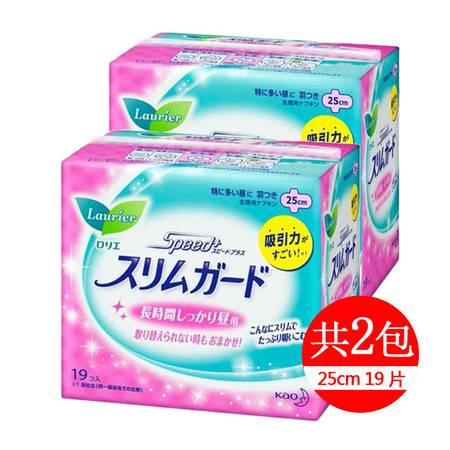 【超薄瞬息】日本花王LAURIER日用瞬吸超薄1mm卫生巾25cm19片 共2包
