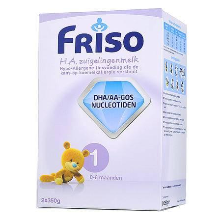 荷兰美素适度水解抗过敏配方奶粉Friso  HA1段(0-6个月)700g