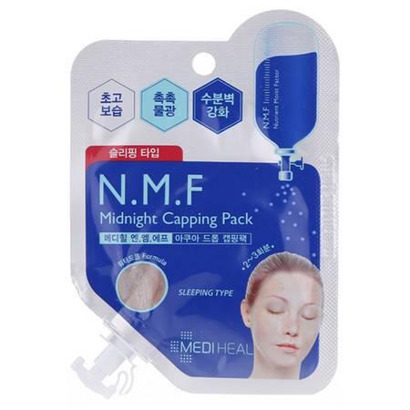 【深度锁水】韩国可莱丝Clinie针剂水库睡眠面膜 15ml