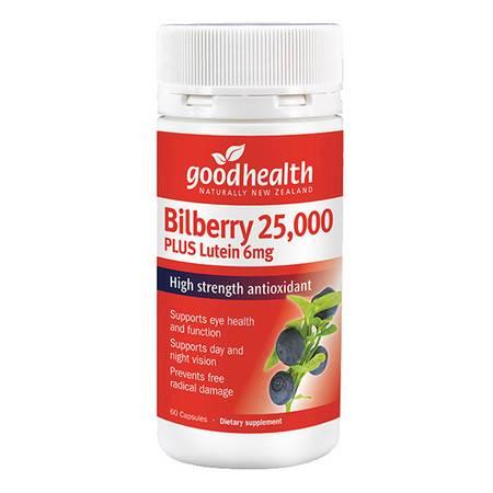 新西兰好健康Goodhealth欧洲越橘蓝莓60粒