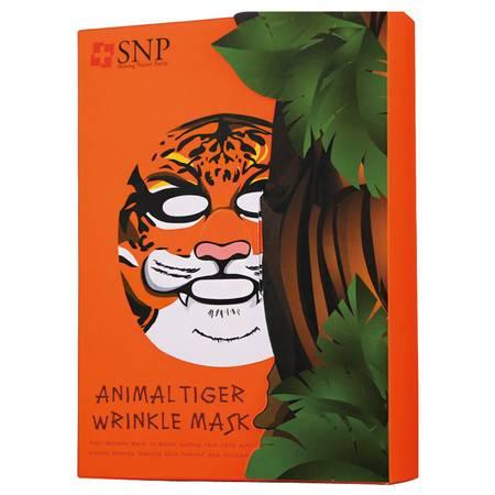 SNP老虎抗皱动物面膜10片/盒