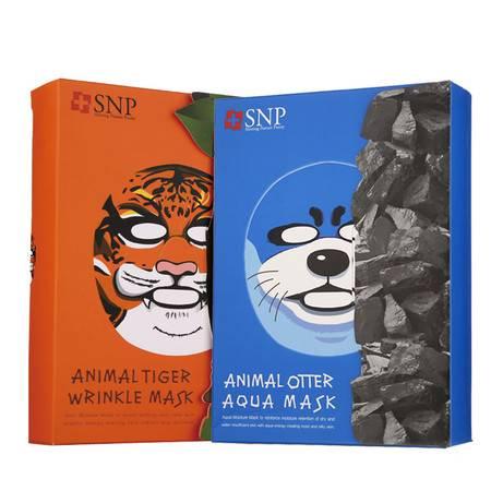 韩国SNP水獭补水动物面膜 10片+老虎抗皱动物面膜 10片