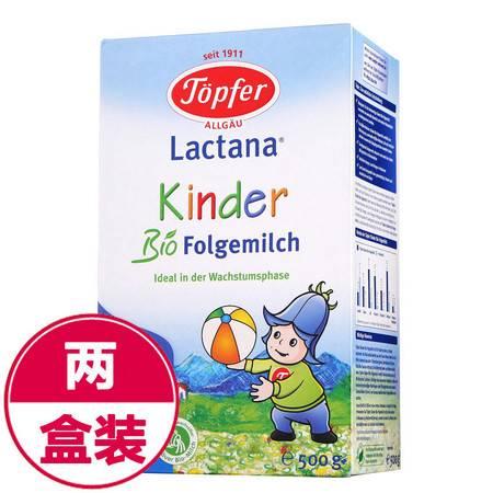 德国特福芬Topfer有机奶粉 1+段(1岁以上)500g(2盒装)
