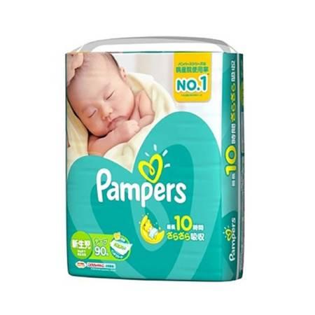 日本帮宝适pampers纸尿裤NB90(5kg以下)