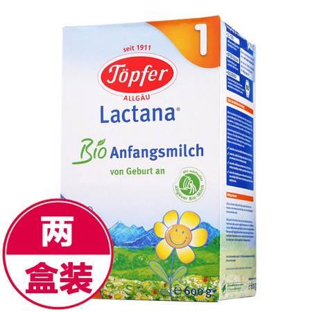 德国特福芬Topfer有机奶粉 1段(0-6个月)600g(2盒装)