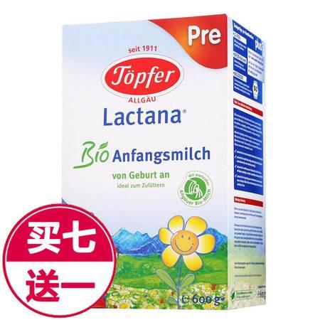 德国特福芬Topfer有机奶粉 pre段(0-6个月)600g(8盒装)