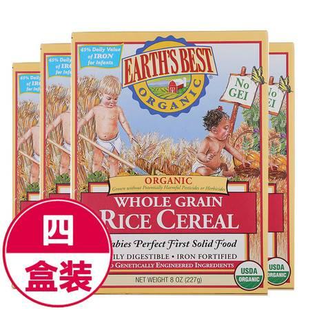 美国世界最好Earth's Best高铁婴儿大米米粉1段(4个月以上)227g*4
