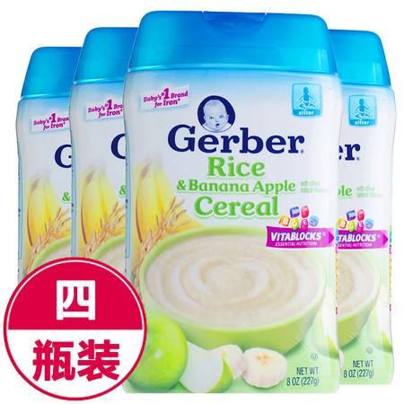 美国嘉宝Gerber混合水果大米米粉2段(6个月以上)227g*4