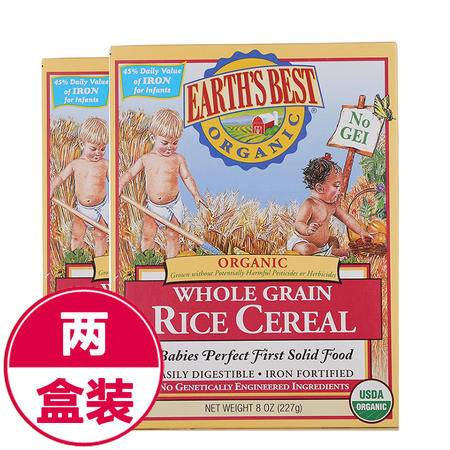 美国世界最好Earth's Best高铁婴儿大米米粉1段(4个月以上)227g*2