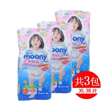 日本尤妮佳Moony女宝宝拉拉裤 XL38片(12-17kg)/包*3(海外版)