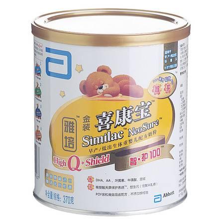 雅培喜康宝智护Abbott早产儿奶粉 金装1段(0-12个月)370g