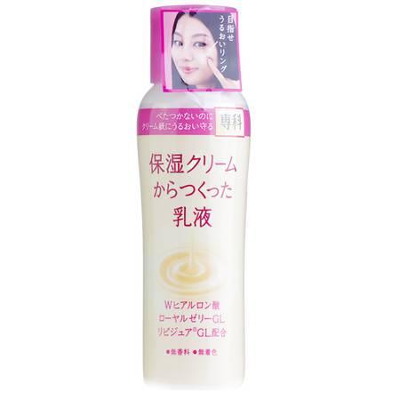 【不只是单纯的乳液】资生堂Shiseido保湿专科高机能保湿乳液 150ml