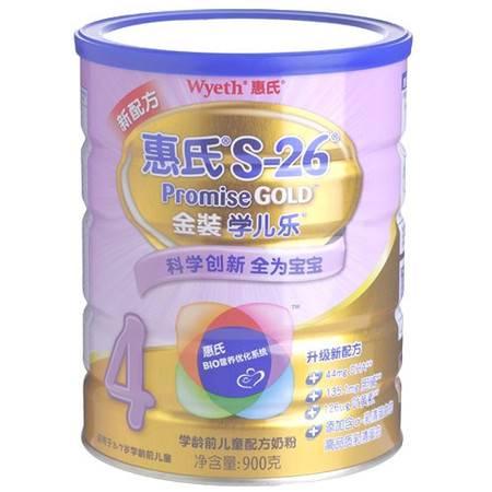 惠氏学儿乐奶粉Wyeth 4段(3-7岁)900g