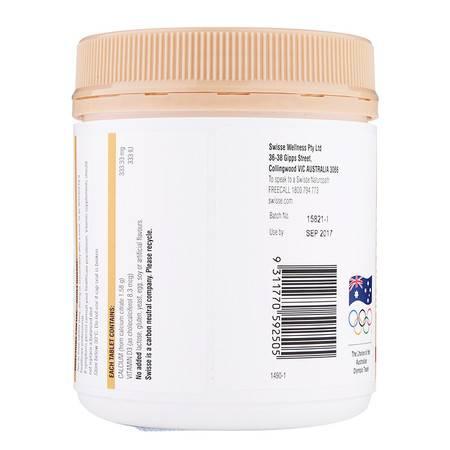 澳洲斯维斯swisse钙加维生素D片150片(海外版)