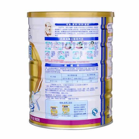 雀巢能恩奶粉Nestle 升级配方3段(12-36个月)900g
