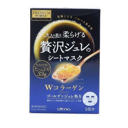 日本直邮 包税佑天兰utena胶原蛋白保湿黄金果冻面膜蓝色3片/盒(2盒装)