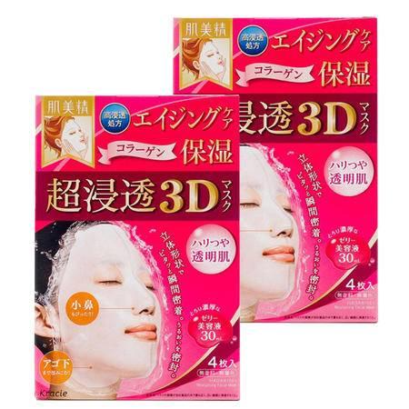 日本直邮 包税肌美精Kracie嘉娜宝紧致弹力3D立体弹力面膜 4片/盒*2