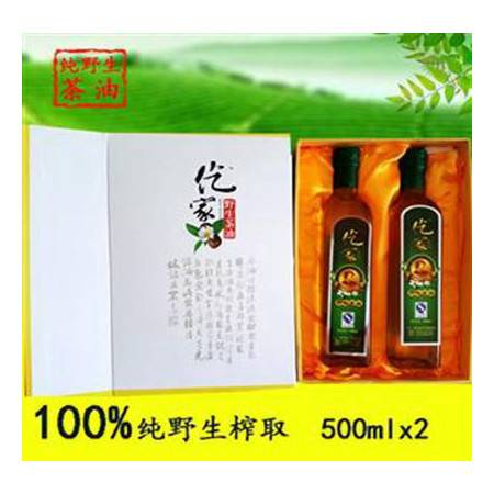 贵州农特产品 石阡仡家茶油  天然野生物理初榨茶油食用油500ml*两瓶装(1斤/每瓶)