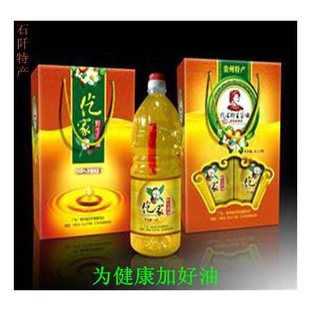 贵州农特产品  石阡仡家茶油 天然野生 纯正食用茶油 2000ml两瓶装(4斤/每瓶)