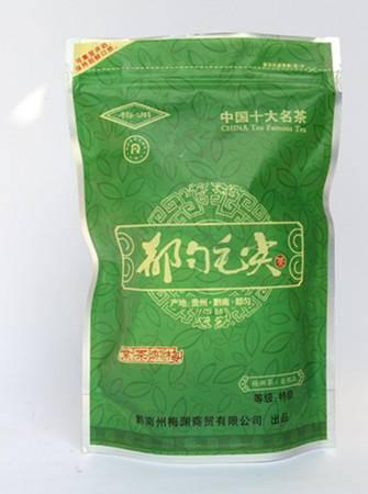 高山有机茶场 叶嫩茶香 白毫满布特级绿色袋装都匀毛尖绿茶