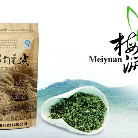 供应都匀毛尖茶叶 高山自然有机茶园出产 牛皮纸拉链袋 品质卓越